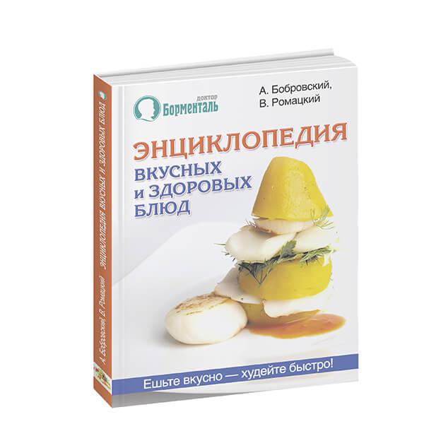 книги_0000_10