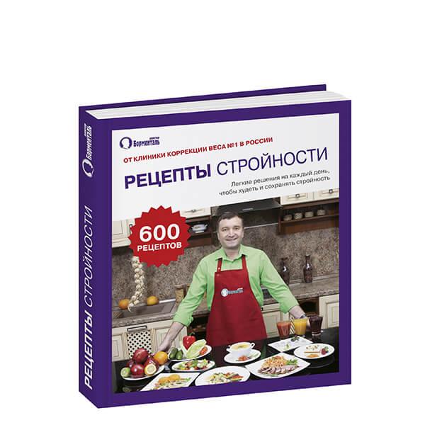 книги_0003_6