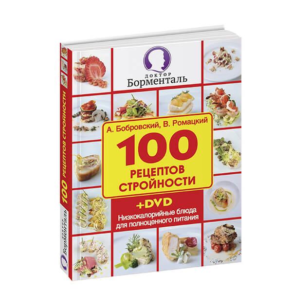 книги_0001_9