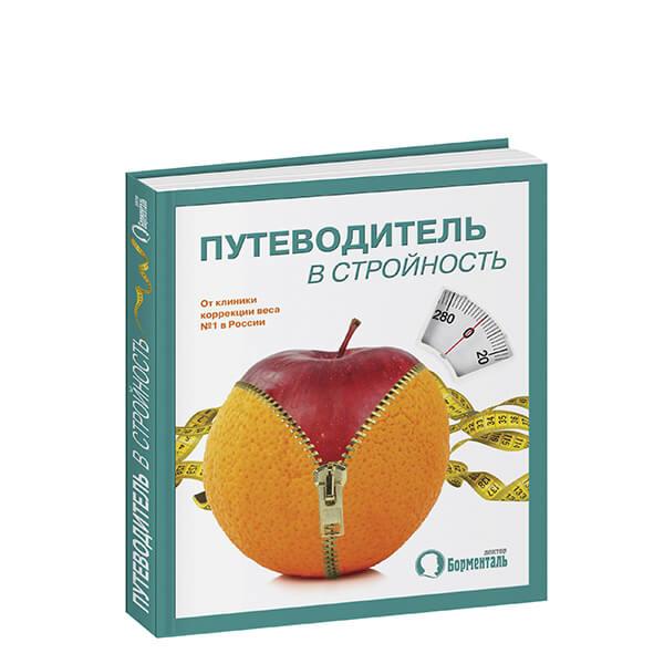книги_0004_4