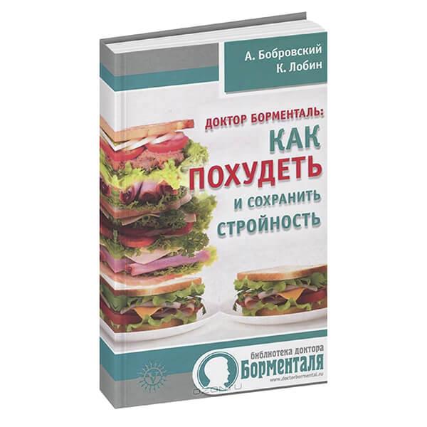 книги_0007_1