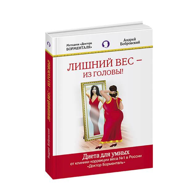 книги_0008_11